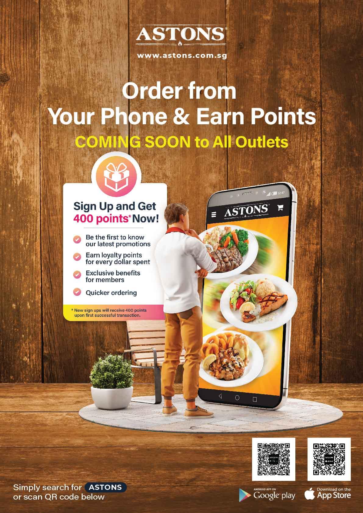 Astons_Specialities - OrderingApp