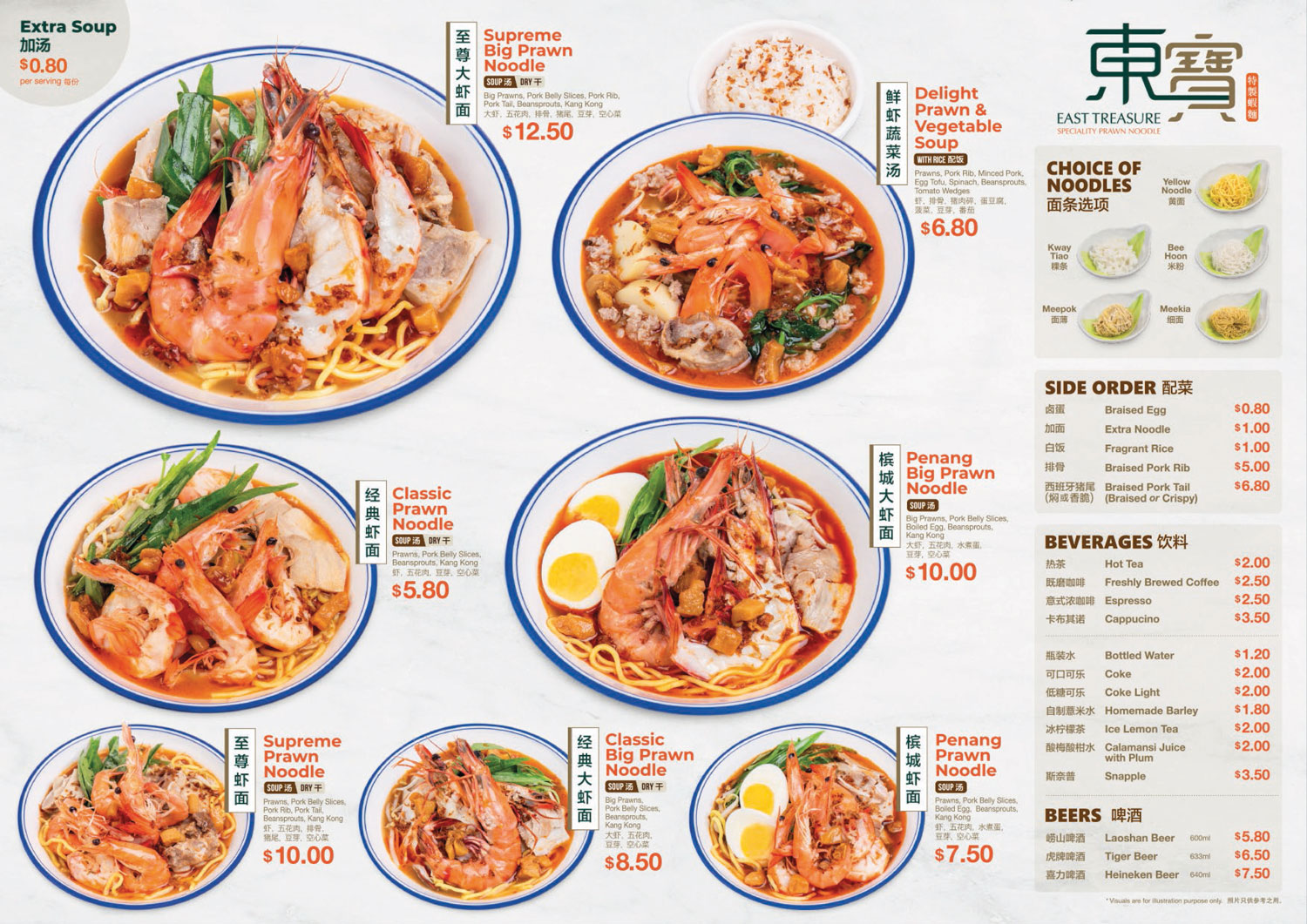 best prawn noodle in singapore